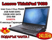 Лаптоп Lenovo ThinkPad T400 Intel Core 2 Duo T9400 4GB RAM