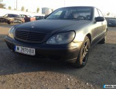 Mercedes S500 Long,LPG,ABC 2002г