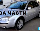 Ford Mondeo 2.0 TDCI 2003г