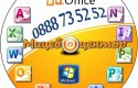 Компютърен курс Microsoft Office 2013 - Word, Excel, Outlook