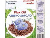 Flax oil - ленено масло